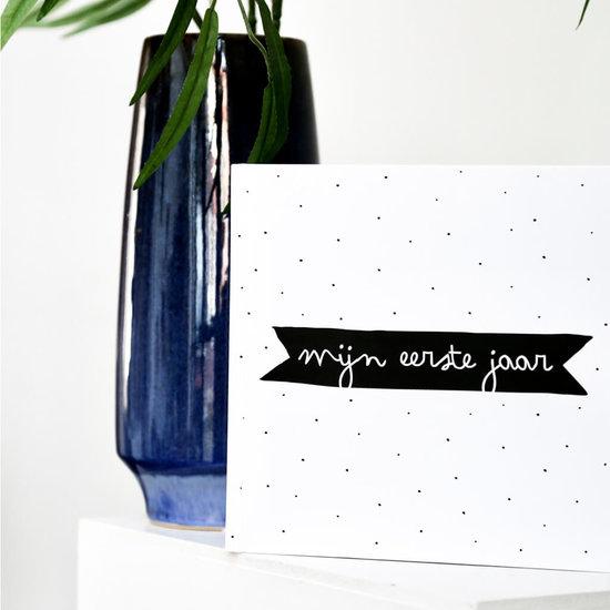 Invulboek met naam (eerste jaar) - zwart/wit